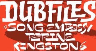 Dubfiles at Song Embassy Papine Kingston 6: uscito il nuovo disco di Paolo Baldini
