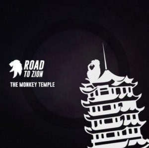 cover-The-Monkey-Temple